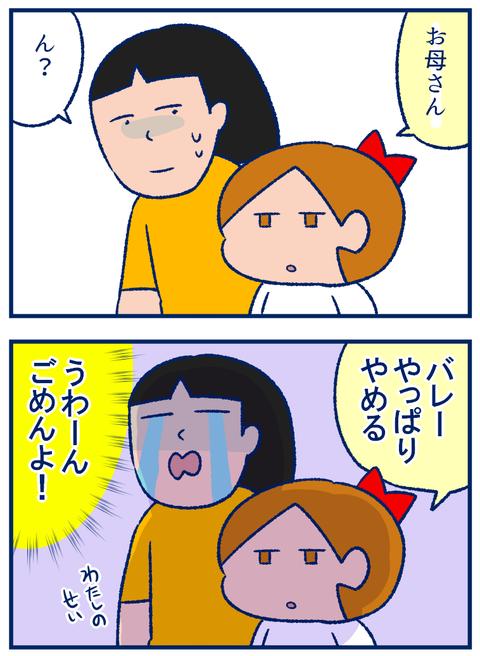 バレー3_2