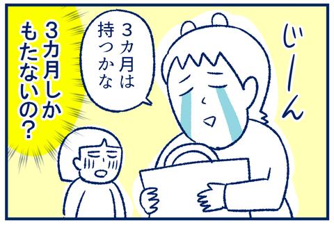 友チョコ04