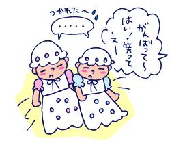 写真撮影~コマメサン、ノマメサン☆【後編】