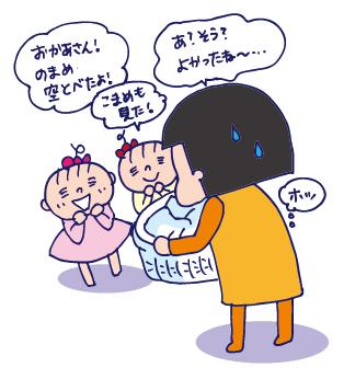 0926おかし04