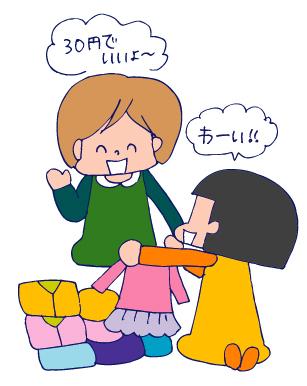 双子を授かっちゃいましたヨ☆-1109おさがり会01