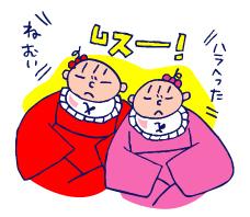 双子を授かっちゃいましたヨ☆-0412ベリーベリー撮影03