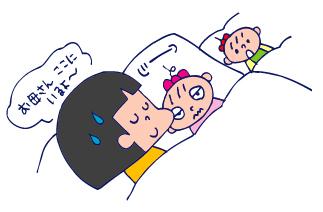 双子を授かっちゃいましたヨ☆-0409逆に寝る02
