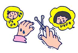 双子を授かっちゃいましたヨ☆-0117爪切り