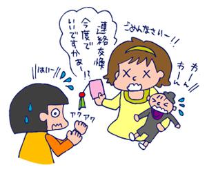 双子を授かっちゃいましたヨ☆-0616名刺01