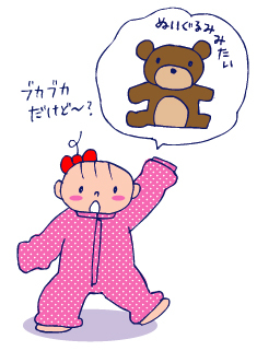双子を授かっちゃいましたヨ☆-1220ジャンプスーツ02