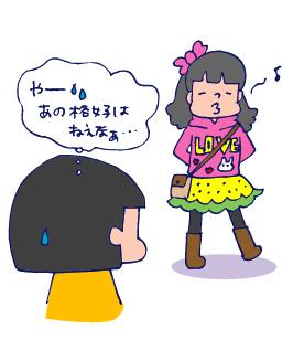 双子を授かっちゃいましたヨ☆-1228キラキラの服01