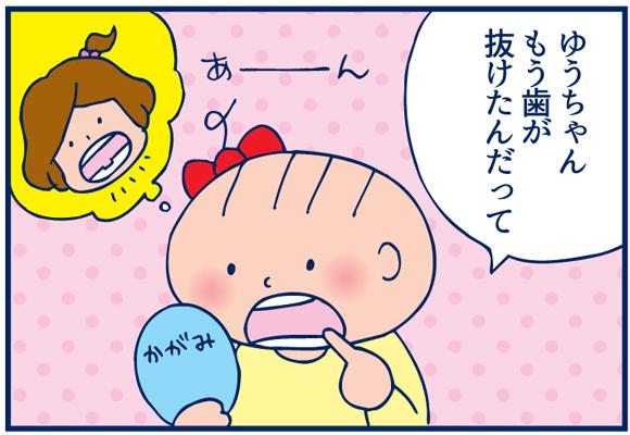 0809読書01