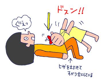 双子を授かっちゃいましたヨ☆-0908すべりだい02
