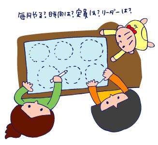 双子を授かっちゃいましたヨ☆-0412バースカフェ01