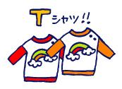 双子を授かっちゃいましたヨ☆-0315レモール05