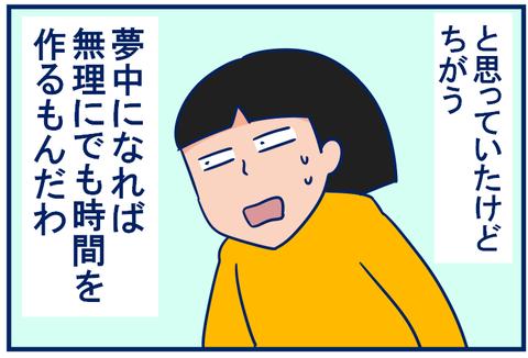 コナン08