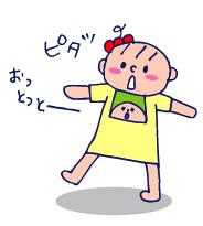 双子を授かっちゃいましたヨ☆-0824ぴょん04