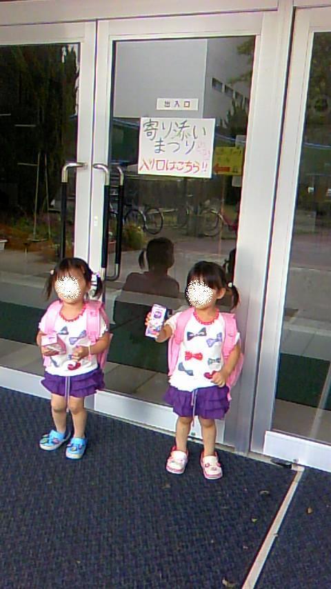 双子を授かっちゃいましたヨ☆-0803よりそいまつり05