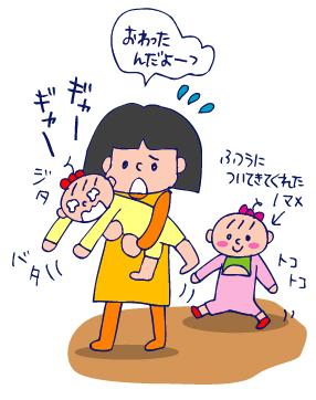 双子を授かっちゃいましたヨ☆-0514ロタ最終日03