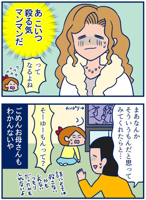 刑事ドラマ03
