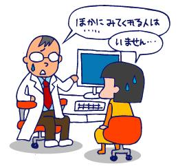 双子を授かっちゃいましたヨ☆-0407腱鞘炎02