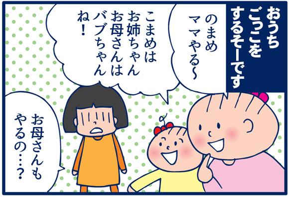 0819読書01