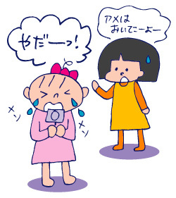 双子を授かっちゃいましたヨ☆-0518あめ事件01
