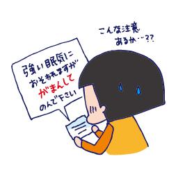 0925くしゃみ04