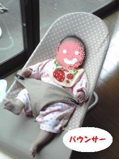 双子を授かっちゃいましたヨ☆-0512ちまちゃんち02