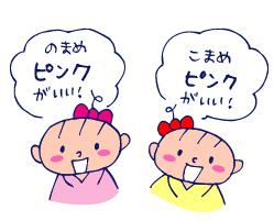 双子を授かっちゃいましたヨ☆-1213靴04
