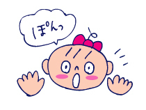 双子を授かっちゃいましたヨ☆-03151歳4ヵ月03