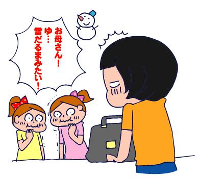 0817散髪02
