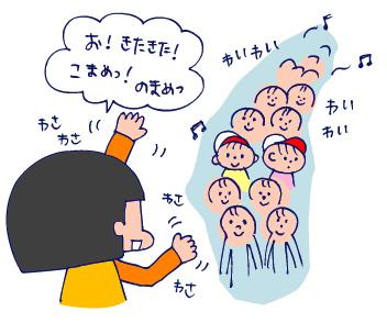 双子を授かっちゃいましたヨ☆-0928んどうかい02