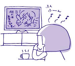 0209朝02