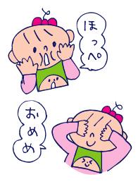 双子を授かっちゃいましたヨ☆-0625反復02
