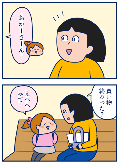 プレゼント続き01
