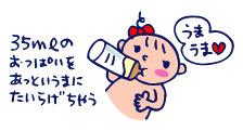 双子を授かっちゃいましたヨ☆-1224面会03