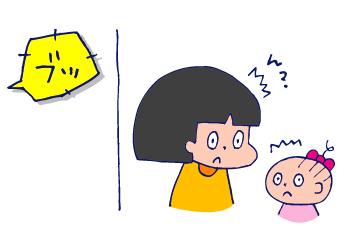 双子を授かっちゃいましたヨ☆-0120トイレ02
