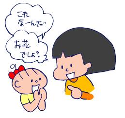 双子を授かっちゃいましたヨ☆-0721は!02