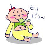 双子を授かっちゃいましたヨ☆-1226サンタ06