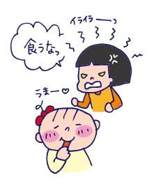 1007お弁当03