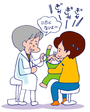 双子を授かっちゃいましたヨ☆-0311健康診断01