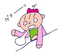 双子を授かっちゃいましたヨ☆-0530ノマメ熱01