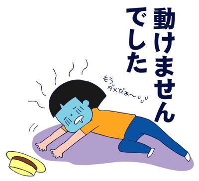 【4コマ】サッカー練習(1)
