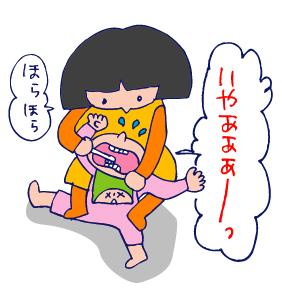 双子を授かっちゃいましたヨ☆-0120ハミガキ04