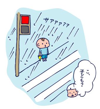 0731フシギ体験02
