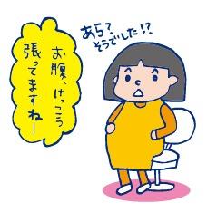 双子を授かっちゃいましたヨ☆-28週検診05