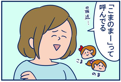 見分け03