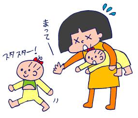 双子を授かっちゃいましたヨ☆-0221人形劇06