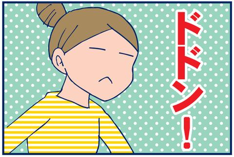 まさかまさかの双子ブロガーとの密会(1)