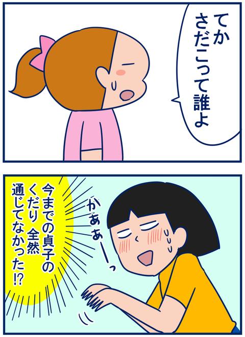髪の毛03