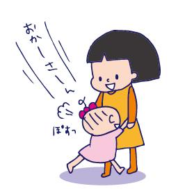 0811お腹01