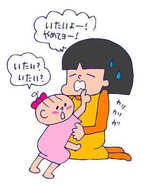 双子を授かっちゃいましたヨ☆-0913ニキビ02