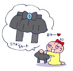 双子を授かっちゃいましたヨ☆-1219ハナコちゃん01